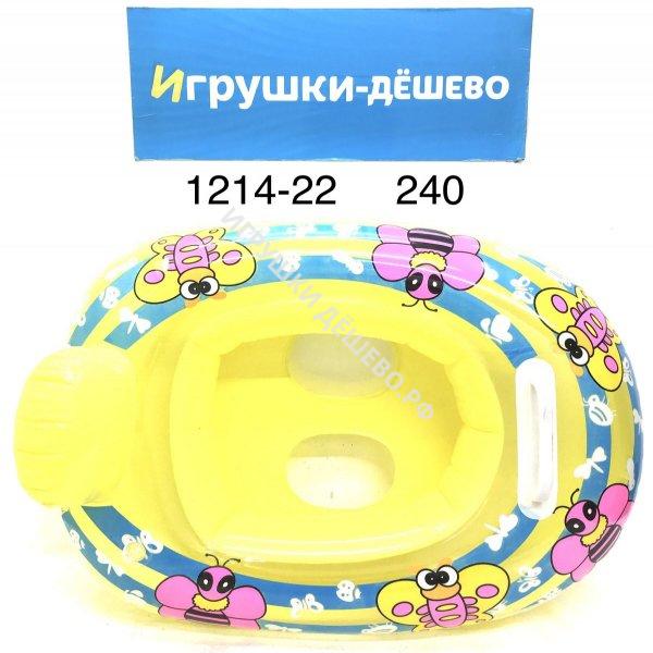 1214-22 Надувной круг для малышей, 240 шт. в кор. 1214-22