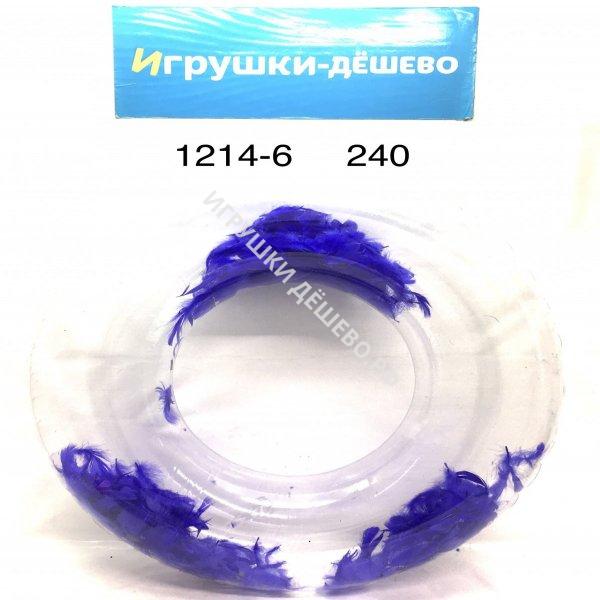 1214-6 Надувной круг для плавания, 240 шт. в кор. 1214-6