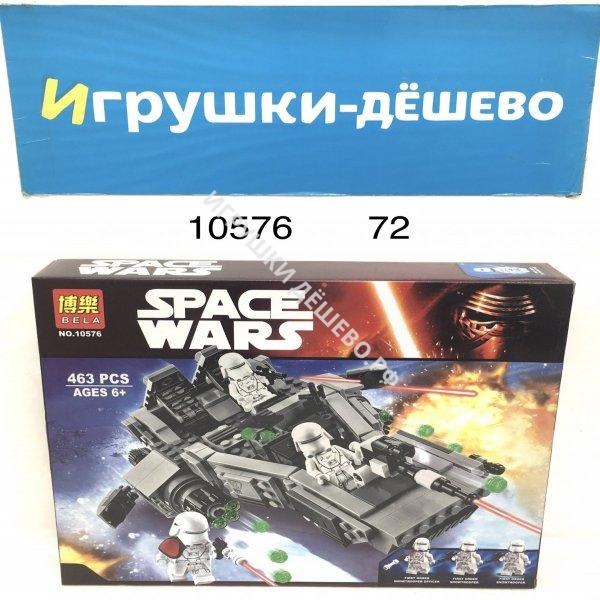 10576 Конструктор Космические воины 463 дет.,48 шт. в кор.  10576