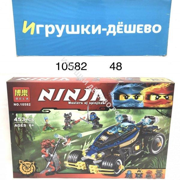 10582 Конструктор Ниндзя 453 дет. 48 шт в кор. 10582