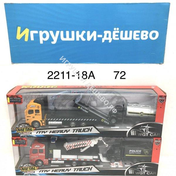 2218-18A Автовоз с машинками 72 шт в кор. 2218-18A