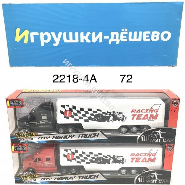 2218-4A Автовоз формулы 1, 72 шт в кор. 2218-4A