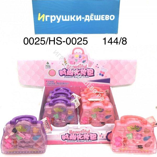 0025/HS-0025 Косметика в Сумочке 8 шт. в блоке, 18 блоке в кор. 0025/HS-0025