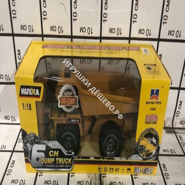 Машина Р/У 1540