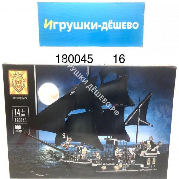 180045 Конструктор Пираты 808 дет. 16 шт в кор. 180045