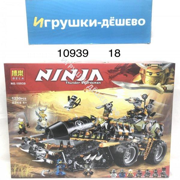 3D127-1/4 Конструктор Ниндзя 248 дет. 60 шт в кор. 3D127-1/4