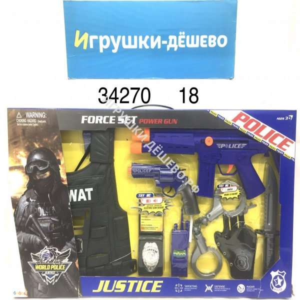 34270 Игровой набор полицейского 18 шт в кор. 34270