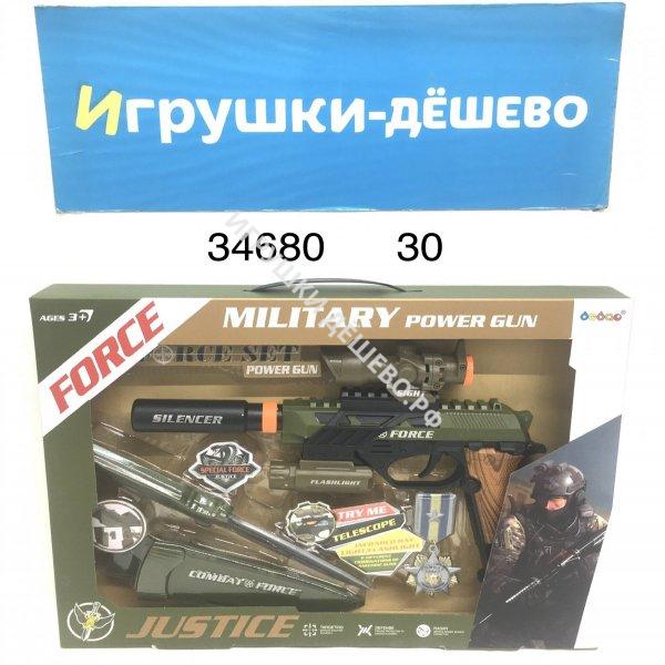 34680 Игровой набор Военного 18 шт в кор. 34680