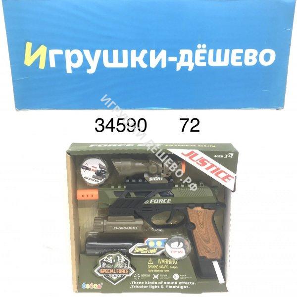34590 Игровой набор Военного 72 шт в кор. 34590