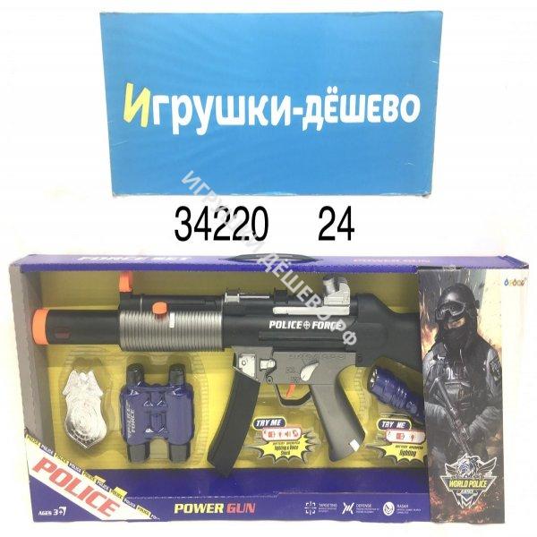 34220 Игровой набор полицейского 24 шт в кор. 34220