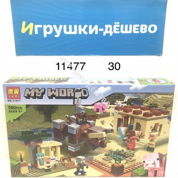 11267 Конструктор Герои из кубиков 445 дет., 36 шт. в кор. 11267