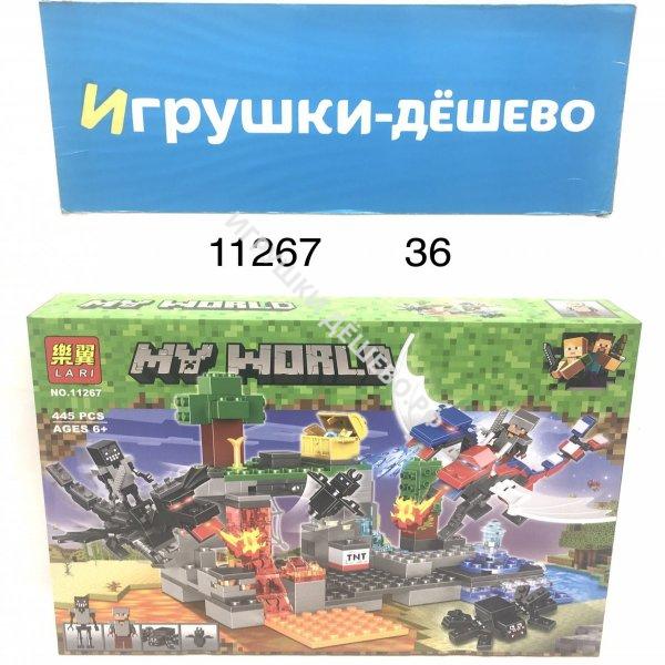 11477 Конструктор Герои из кубиков 580 дет., 30 шт. в кор. 11477