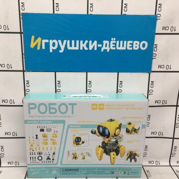 Умный Робот интерактивный, 36 шт. в кор. HG-715 HG-715
