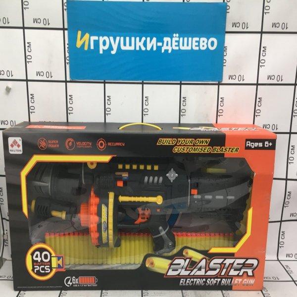 Бластер с мягкими пулями, 9 шт. в кор. SB400 SB400