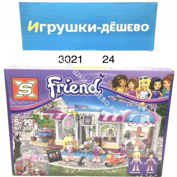 3021 Конструктор Друзья 476 дет., 24 шт. в кор. 3021