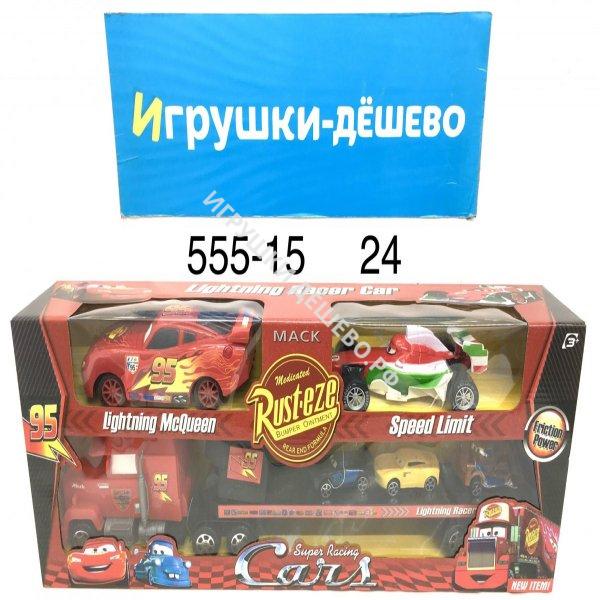 555-15 Автовоз с машинками Тачки, 24 шт. в кор. 555-15