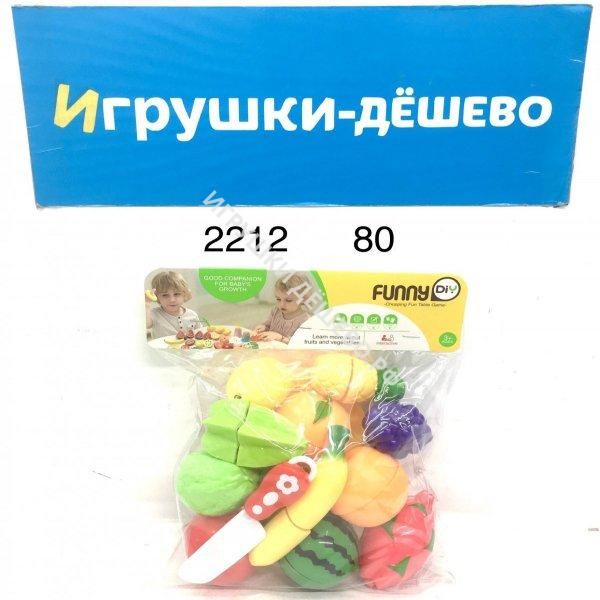 2212 Набор фруктов Нарезка 80 шт в кор. 2212