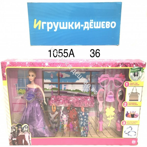 1055A Кукла с набором одежды 36 шт в кор. 1055A