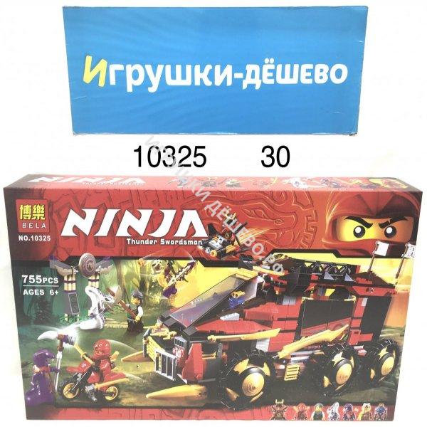 10800 Конструктор Ниндзя 1232 дет. 12 шт в кор. 10800