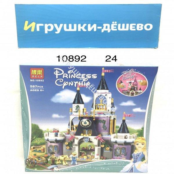 10892 Конструктор Принцесса 587 дет, 24 шт в кор. 10892