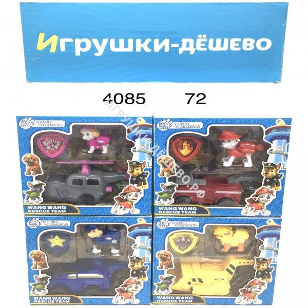 4085 Собачки на машинках со значком, 72 шт. в кор. 4085