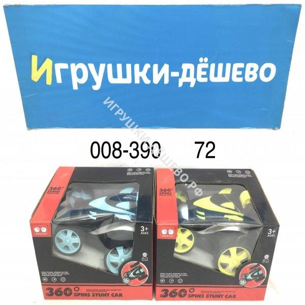 008-390 Машинка перевёртыш на Р/У, 72 шт. в кор. 008-390