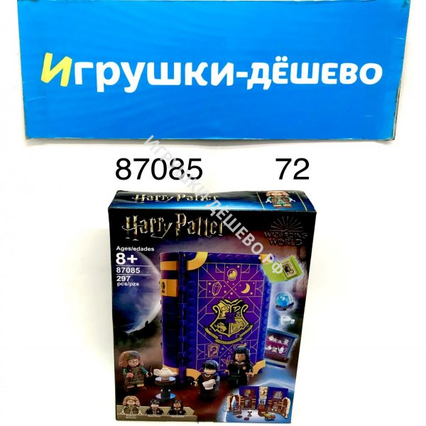 383-62A Танк на Р/У, 24 шт. в кор. 383-62A