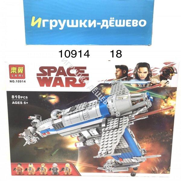 10914 Конструктор Звёздные войны 810 дет., 18 шт. в кор. 10914