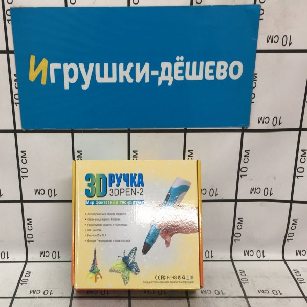 3D Ручка, 40 шт. в кор. SU-3Dpen-2 SU-3Dpen-2