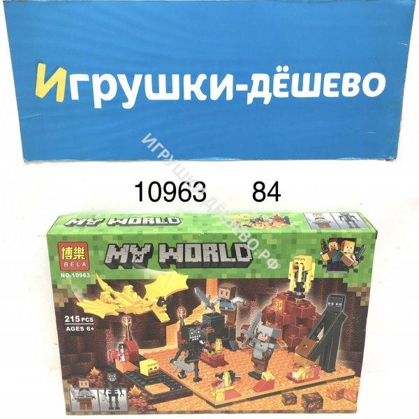 10963 Конструктор Герои из кубиков 215 дет., 84 шт. в кор. 10963