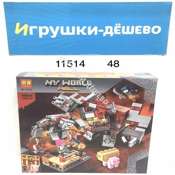 11514 Конструктор Герои из кубиков 528 дет., 48 шт. в кор. 11514