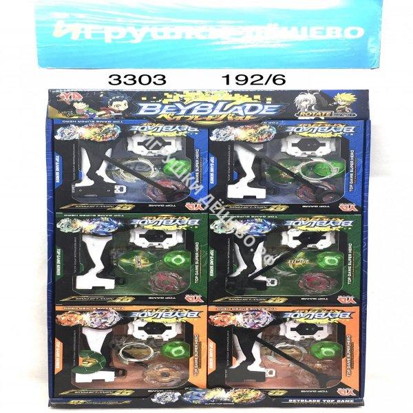 3303 Устройство для запуска дисков 6 шт в блоке,32 блоке в кор. 3303