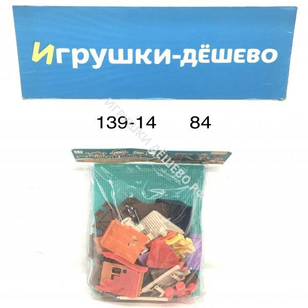 139-14 Конструктор для малышей парк развлечений,6 шт в блоке 14 блоке в кор. 139-14