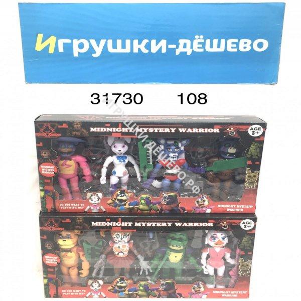 31730 АниГерои 4 шт. в наборе, 108 шт. в кор. 31730