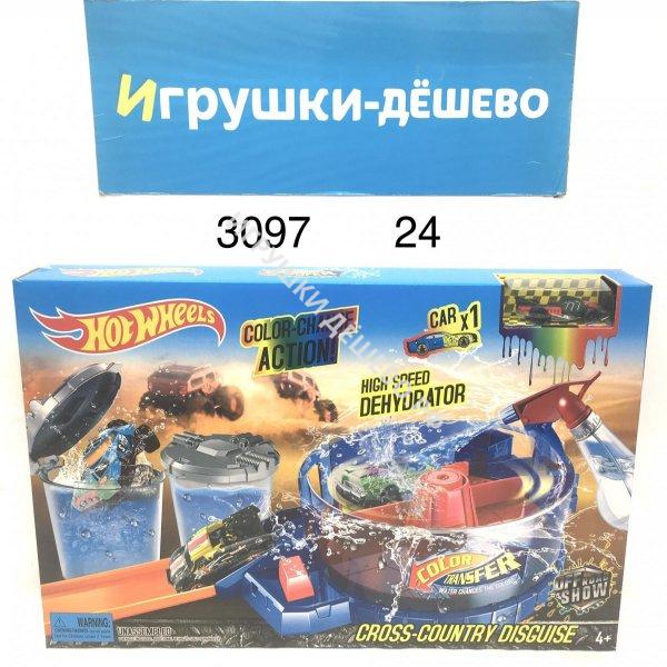 3098 Автотрек Хот Вилс (меняет цвет) 24 шт в кор. 3098