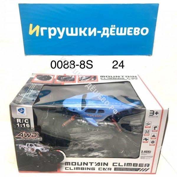 0088-8S Машинка на радиоуправлении 4wd 2.4ггц, 24 шт в кор. 0088-8S