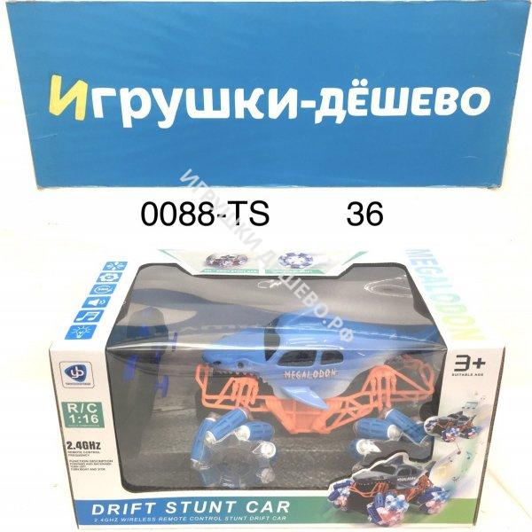 0088-TS Машинка на радиоуправлении 2.4 ггц 36 шт в кор. 0088-TS