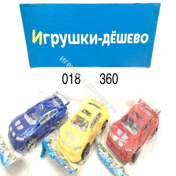 018 Машина в пакете, 360 шт. в кор. 018