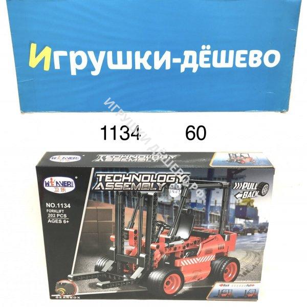 1134 Конструктор Техника 202 дет., 60 шт. в кор. 1134
