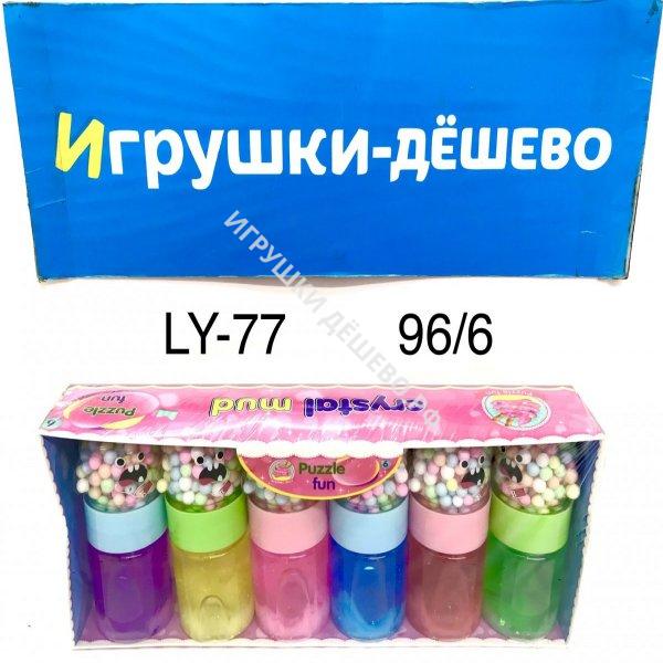 1133 Конструктор Техника 201 дет., 60 шт. в кор. 1133