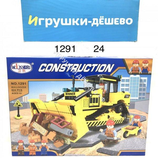 1291 Конструктор Трактор 624 дет., 24 шт. в кор. 1291