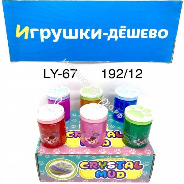 1138 Конструктор Техника 202 дет., 60 шт. в кор. 1138