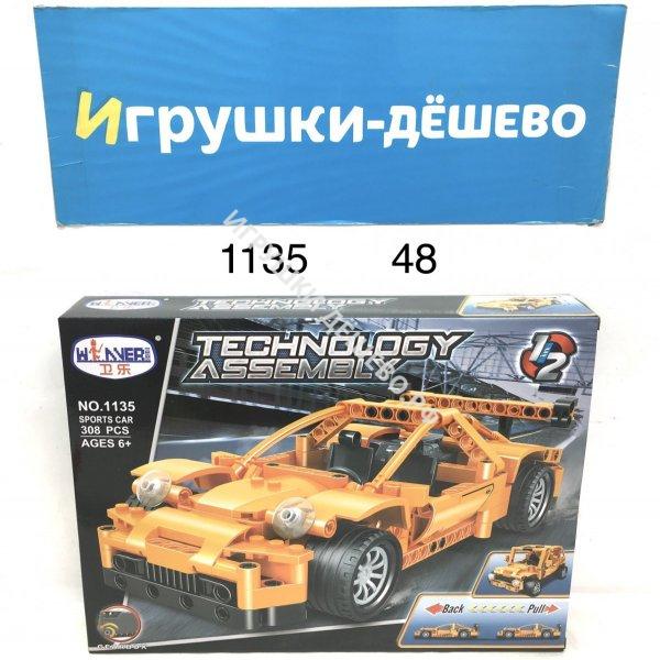 1135 Конструктор Техника 308 дет., 48 шт. в кор. 1135