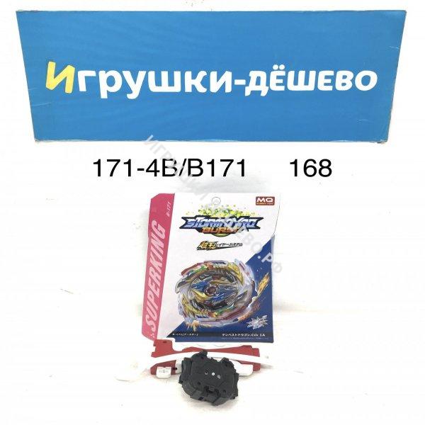 171-4B/B171 Устройство для запуска дисков, 168 шт. в кор. 171-4B/B171