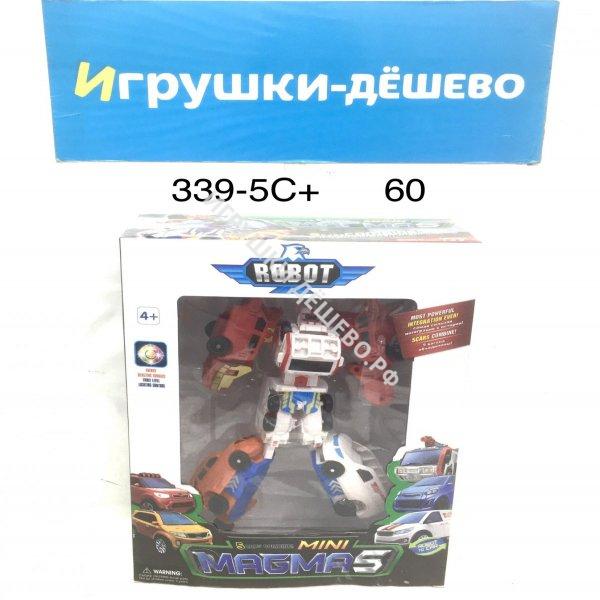 339-5C+ Робот Тробот Магма 5, 60 шт. в кор. 339-5C+