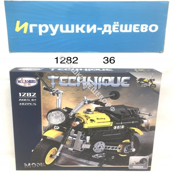 1282 Конструктор Техника 402 дет. 36 шт. в кор. 1282
