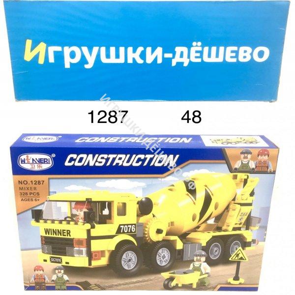 1287 Конструктор Техника 328 дет. 48 шт. в кор. 1287