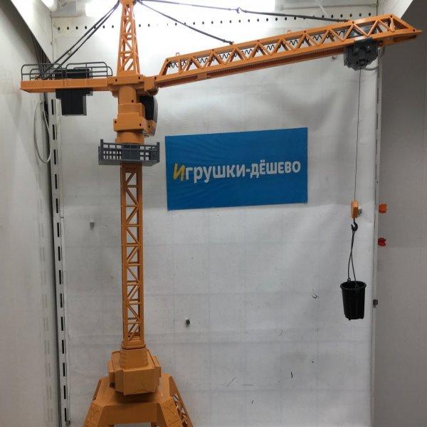 Кран на Р/У 1,2 метра в высоту 4 шт в кор. 9812 9812