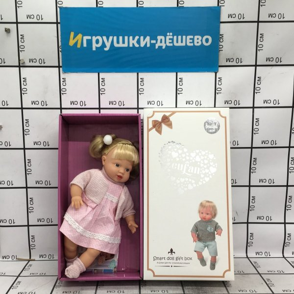 Кукла в коробке, 24 шт в кор. 00599-A 00599-A