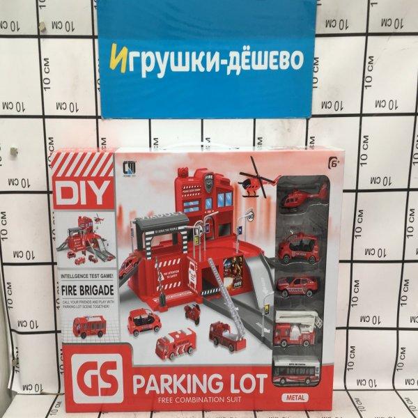 Парковка Пожарная станция 18 шт в кор. CM559-11 CM559-11